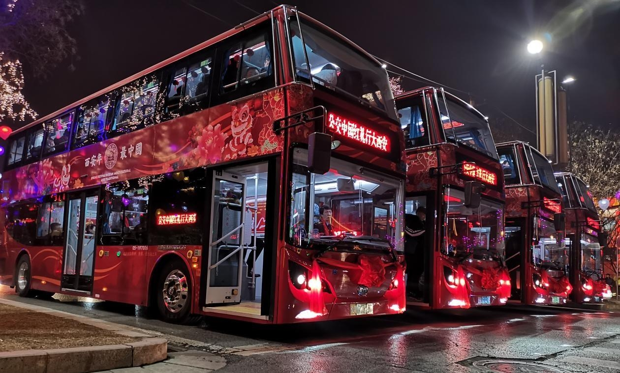 byd double decker electric bus