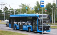 kamaz electric bus