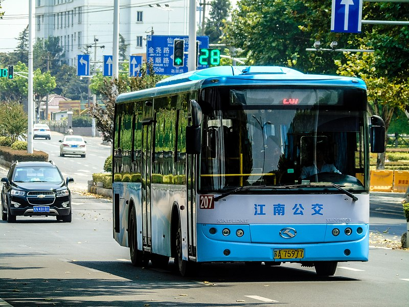 nanjing bus fuel cell
