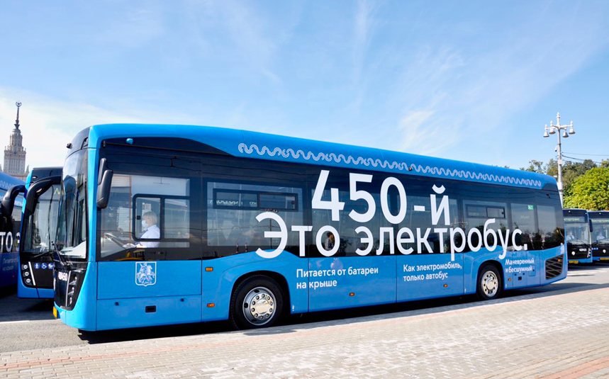 moscow electric bus